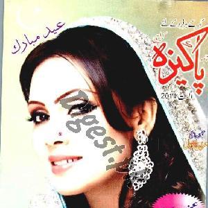 Pakeeza Digest August 2014