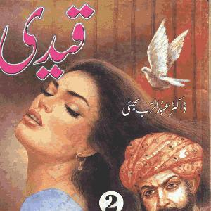 Qaidi 02