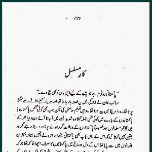 Kar e Musalsal  PDF