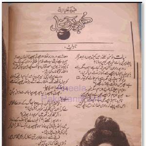 sahih bukhari in urdu pdf free download