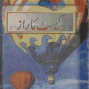 Cassette Ka Raaz