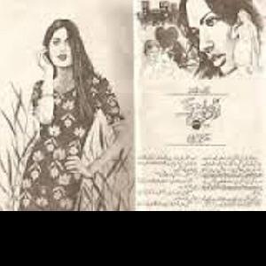 Ana Ka Shesha