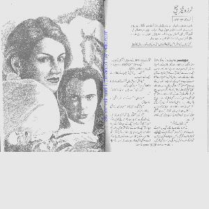 Larzakhaiz Cheikh