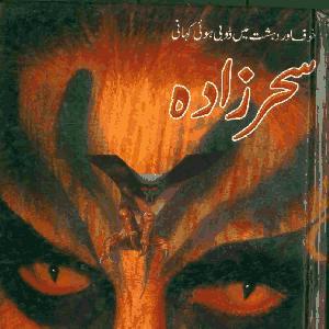 Saher Zada
