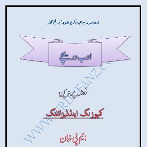 Adab Dareeche