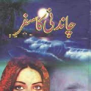 Chandni Ka Safar