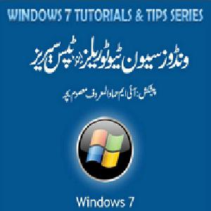 Windows 7 Guide Urdu PDF