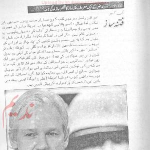 Fitna Saz Biography