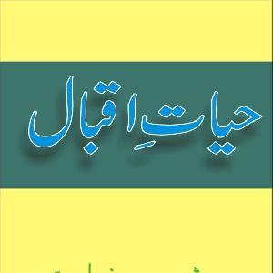 Hayat e Iqbal