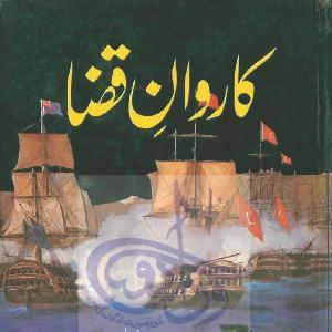 Karwan e Qaza Novel