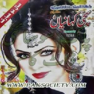 Sachi Kahanyaan Digest January 2015