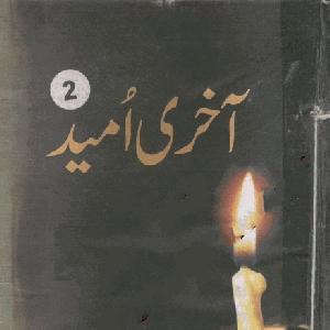 Akhri Umeed Part 2