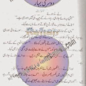 Dil Ki Dehleez Per