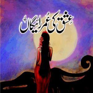 Ishq Ki Umar Raigan