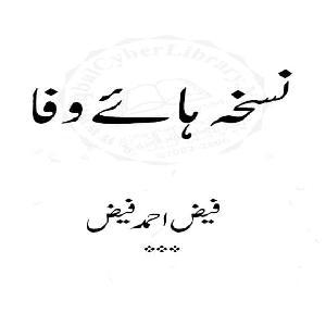 Nuskha Haye Wafa