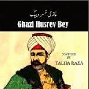 Ghazi Husrev Bey