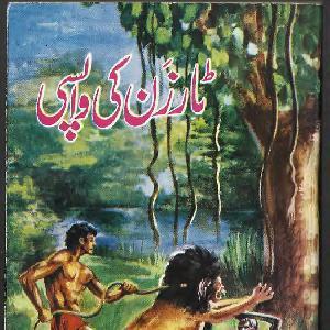 Tarzan Ki Wapsi