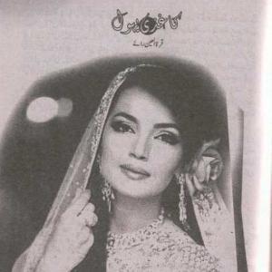 Kaghzi phool