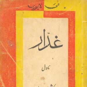 Ghaddar