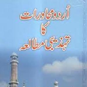 Urdu Muhavrat ka Tehzibi Mutalea