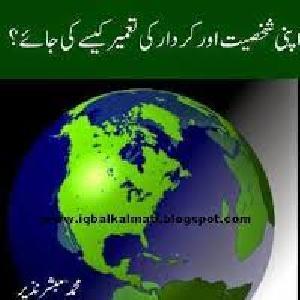 Shaksyat