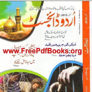 Urdu Digest October 2015