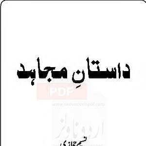 Dastan E Mujahod
