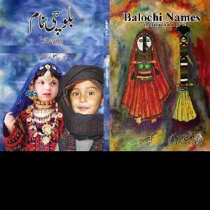 Balochi Names
