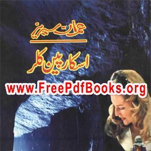 Scorpion Killer Novel