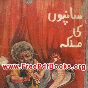 Sanpon Ki Malika Novel