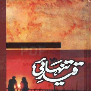 Qaid E Tanhai