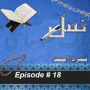 Namal Episode 18
