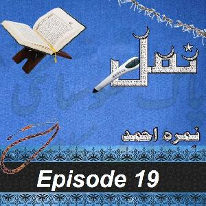Namal Episode 19