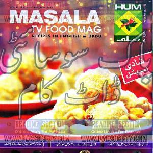 Masalah Magazine February 2016
