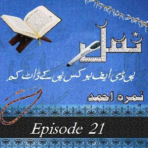 Namal Episode 21