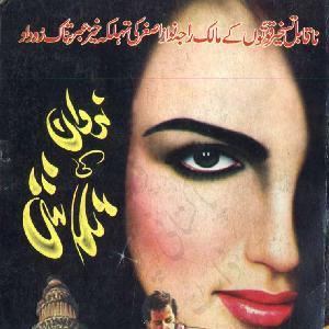 Nirwan Ki Talash Part 7