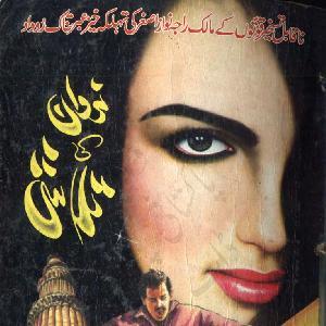 Nirwan Ki Talash Part 1