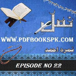 Namal Episode 22