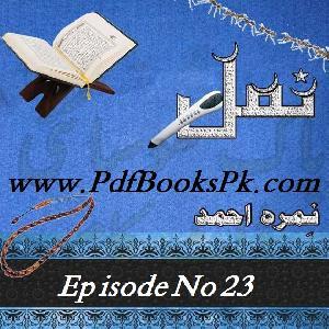 Namal Episode 23