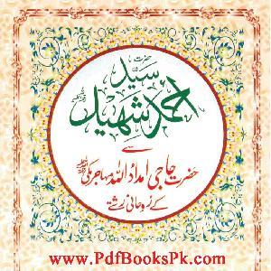Sayed Ahmad Shaheed Say Haji Imdadullah Kay Ruhani Rishtay