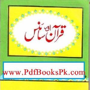Quran Aur Science
