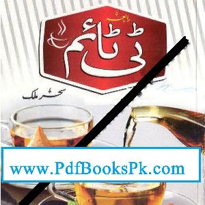 Tea Time Recipes Book in Urdu