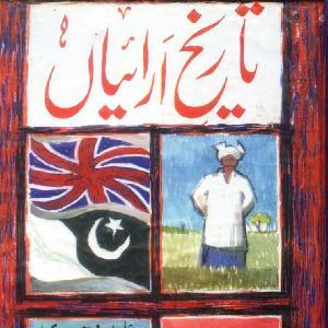 Tareekh e Arain Urdu
