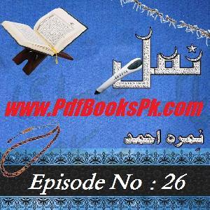 Namal Episode 26