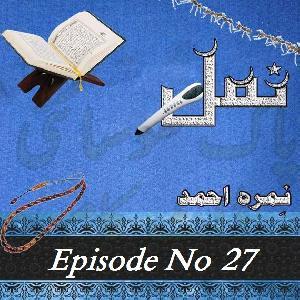 Namal Episode 27