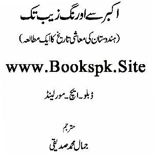 Akbar Se Aurangzeb Tak