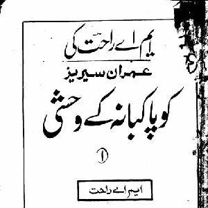 Copkabana Ky Wahshi Imran Series