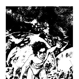 Aditya (Samundari Ladka)