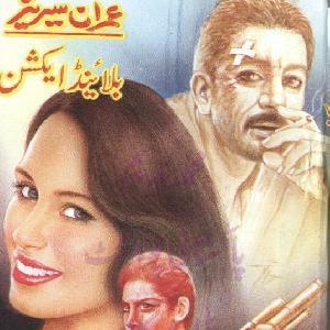 Blind Action Imran Series