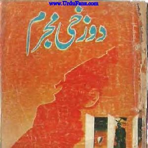 Doskhi Mujram Inspector Jamshed Series